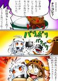 比叡ちゃんとほっぽちゃん