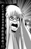 歳納京子を脅かしてみた