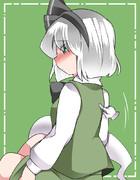 みょんいじり>背中