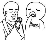 饅頭ぱくっ