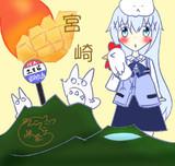 チノと宮崎県