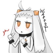 うー!はー!