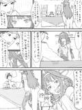 【艦これ】恥じらい金剛4