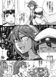 【榛名ぶっ壊れ注意!】ヤンデレ榛名と春イベE4
