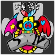 テ虎 Y:Ⅳ