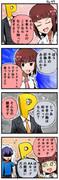 物知り春香さん - 1日1本アイマス