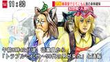 マミゾウさん、穣子、そして橙