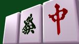 【MMD】三元牌