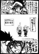 【艦これ】石川島造船所【出身娘】