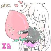 IA×ストロベリー(苺)