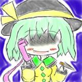 こいしちゃん(怖)