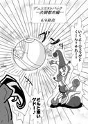 デュエリストパックー決闘都市編ー 発売