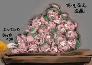 和桜ゆかり ファンアート 「デス数だけ和桜もちお供えさせてください!」