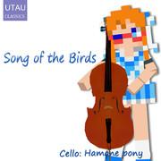 鳥の歌(チェロ)