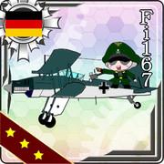 提督<空母だ!ドイツ空母を出せ!!