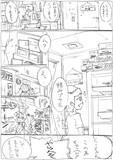 艦これとーちゃん(53)観察報告書 01