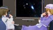 メリーと連子で銀河鉄道の夜