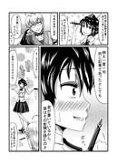 東方壱枚漫画録44「新聞の読み方」