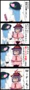 【四コマ】万能妖怪!衣玖さん!!(1)