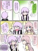 【一日一枚目標漫画】ヘタレ脱却?01