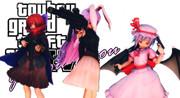 【第四回ガンアクションinMMD】TouhouGTAⅣ Gensou-kyou