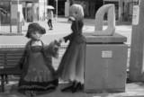 秋姉妹の休暇