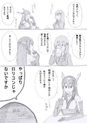 レベリング艦隊の休憩時間 (1)