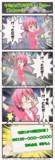 ヤミ金ビラはがし!なの~(りめいく) アニメGIF版
