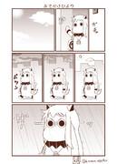 むっぽちゃんの憂鬱35
