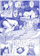 影狼ちゃんケモノ属性の悩み漫画 番外編②