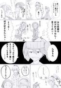 レベリング艦隊の休憩時間 (2)