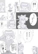 レベリング艦隊の休憩時間 (3)-1