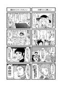 東方玄人野球 西武・ヤクルト