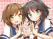 ♡ Furutaka Sister's ♡