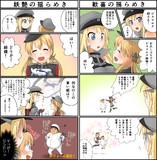 【艦これ】メタボ提督とビスマルク【03】