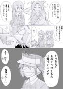 レベリング艦隊の休憩時間 (4)