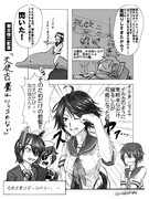加古改二記念漫画「天使古鷹はツッコめない。」