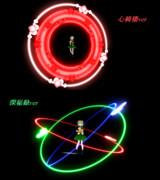 【MMDアクセ配布】こいし魔方陣ver2