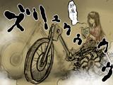 ワンドロ(義手・義足など義体が含まれる女の子)