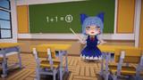 チルノのさんすう教室