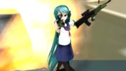 セーラー服と突撃…銃(?)【第四回ガンアクションinMMD】