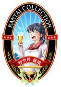 艦これ/居酒屋鳳翔ビールグラスつくります!