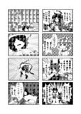 加古改二【こた鎮その32&33】