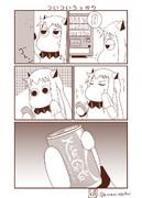 むっぽちゃんの憂鬱36