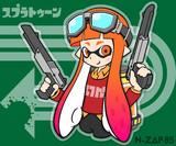 Twin Zapper