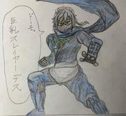 巨乳スレイヤー(イザヨイ・サクヤ)
