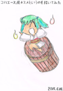 コハエース風キスメというのを描いてみた 色付け版