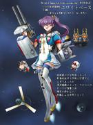 【艦これ】スーパー艦娘No.3『ペガサス級強襲揚陸艦 ホワイトベース』