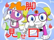 【オリケロ】妖怪っぽい兄妹