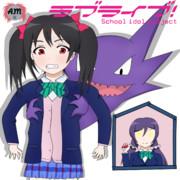 Love Live  (ラブライブ!) Nico x Nozomi Pokemon
